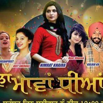 Heer Sharma